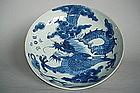 Early 18th Century Chinese Dragon Dish - Yongzheng