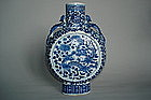 Late 19th Century Chinese Dragon Moon Flask - Guangxu