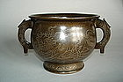 Rare early 17th Century 'Shi Sou' Bronze Censer - c 1600 to 1650