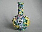 19th C Small Famille Rose Biscuit Glazed Vase - Guangxu