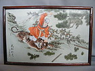 Fine Wu Song & Tiger Painted Porcelain Plaque 1979