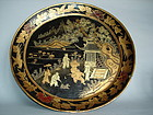 Late 19th Century Chinese Export Lacquer Dish