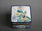 19/20C Chinese Enamel Box and Cover 1891-1908 Guangxu