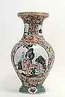 19C Chinese Famille Rose Mille Fleur Vase Marked