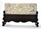 16/17C Chinese Jade Carved Scholar Table Screen