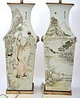 Pair 19C Chinese Famille Rose Lamp Vase Scholar