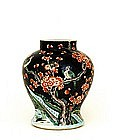 19C Chinese Famille Noir Flower Bird Jar Mk