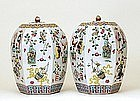 2 Old Lg Chinese Relief Famille Rose Covered Vase