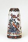 Old Japanese Imari Vase w Bird & Plum Blossom