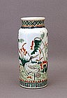 18C Chinese Wucai Porcelain Flying Crane Vase