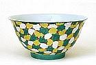 19C Chinese Sancai Glaze Porcelain Bowl Mk