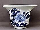 19C Japanese Blue & White Hirado Lg Bowl w Flower