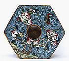 18C Chinese Gilt Bronze Cloisonne Hexagon Box Flower