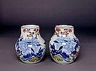2 19C Japanese Fukagawa Koransha Vase Peony