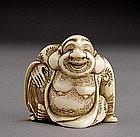 19C Japanese Ivory Netsuke Happy Hotei