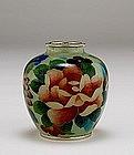 Old Japanese Cloisonne Plique a jour Jar