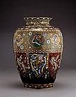 Lg Japanese Goldstone Cloisonne Inaba Vase