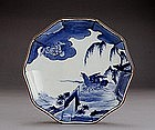 5 19C Japanese BlueWhite Imari Kakiemon Plate