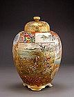 Lg Old Japanese Mille Fleur Satsuma Jar by Senzan