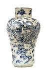 Lg Early 19C Korean Blue and White Dragon  Vase