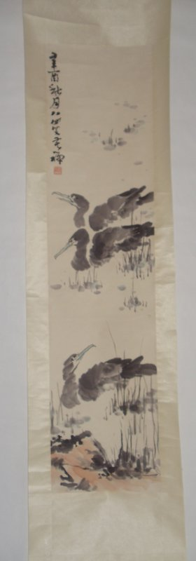 Waterfowls Attributed to Li Kuchan (1899-1983)