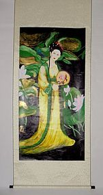 A Beauty amid Blooming Lotuses attributed to Lin Fengmian (1900-1991)