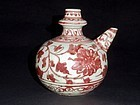 A Rare Yuan-Styled Junchi Wine Pot with Underglaze Floral Motifs