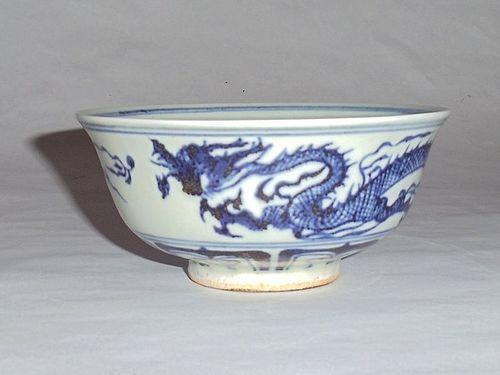 A Rare Yuan-Styled Blue-White Bowl with Dragon-Lotus Motifs