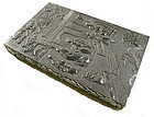 VERY FINE CHINESE REPOUSSE SILVER CARD CASE 1890S