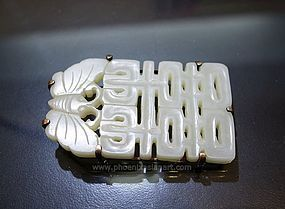 Chinese White Jade Plaque - Qing Dynasty