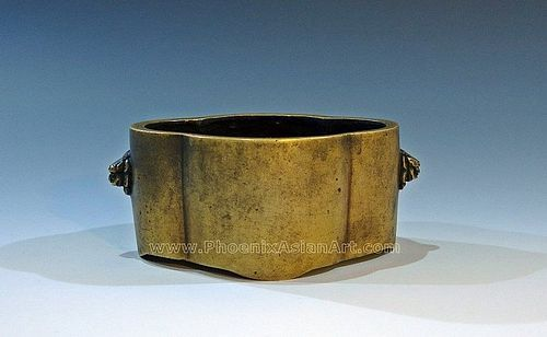 Quatrefoil Bronze Censer, 17th Century, Qing Dynasty