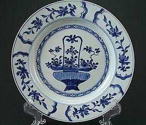 Chinese Blue & White porcelain plate (Qing Kangxi)
