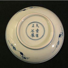 Yongzheng Mark and Period Chinese Blue & White Dish