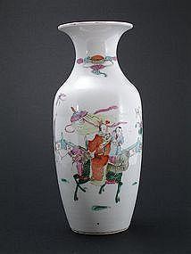 19th C Chinese Porcelain Famille Rose Vase Marked