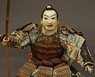 Antique Japanese Doll, Large Retainer Doll