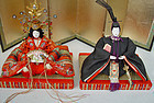 Japanese Dairi-bina Emperor and Empress Hina Dolls