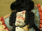 Large Antique Japanese Oshie Ningyo Doll, Kabuki Actor