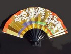 Japanese Dancer's Fan