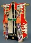 Boy Samurai's Jacket Jinbaori by Kyoto Maruhei