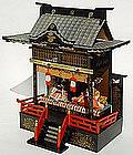 Old Japanese Hina Dolls House #4