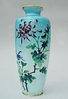 Japanese Ginbari Cloisonne Vase with Chrysanthemums