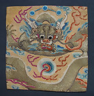 Antique Cloth, Chinese Emperor's Dragon Robe