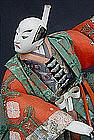 Large Takeda Doll #1-Samurai Yoshitsune