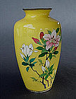 Yellow Cloisonne vase by Sato Company