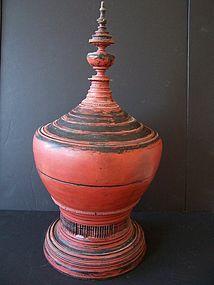A Large and Classic 19th Century Burmese Hsun-ok (#1)