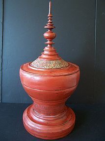 A Large and Classic 19th Century Burmese Hsun-ok (#2)