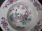A Very Fine Barber's Bowl, Yongzheng Period (1723-1735)