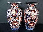 A Fine Pair of Japanese Imari Vases, Meiji 1868-1912