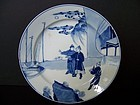 A Very Fine Kangxi (1662-1722) Dish with Xuande Mark