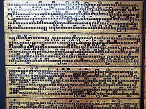 A Fine Burmese Kammavaca, late 19th - early 20th cent